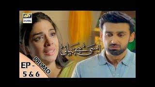 Aisi Hai Tanhai Episode 5 & 6 ( Promo ) - ARY Digital Drama