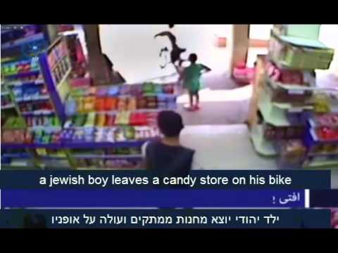 the palestinian lie!