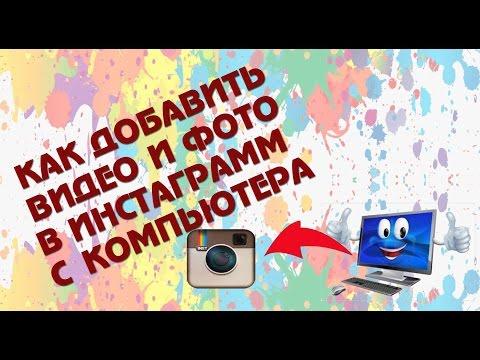 Программа для создания слайд шоу и видео из фотографий