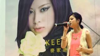 殺死我的溫柔-麥家瑜 @ Keeva X AGA校園巡迴 MINI LIVE (香港城市大學 LT401 )