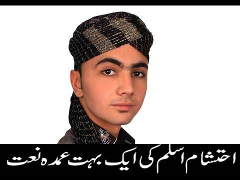 Hum Banawat Se Nahi Kehte - Ahstham Aslam - Kotli Azad Kashmir - 00923465245409 - 00923018130300