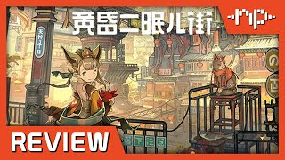 Tasomachi: Behind the Twilight Review - Noisy Pixel