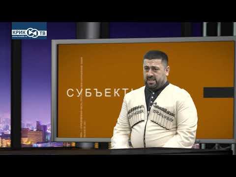 Политэфир 490 от 25.04.2020. Айдин Гогаев