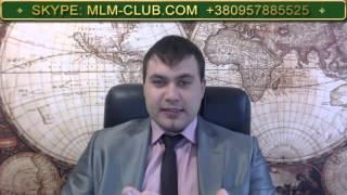 Как открыть свой бизнес в интернете с нуля и без вложений! Заработок в MLM(Полезное видео о том - Как открыть свой бизнес в интернете с нуля и без вложений! Заработок в MLM. Для связи..., 2013-11-27T22:20:27.000Z)