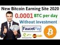 Coinles - Bitcoin Faucet Earning Site 2020  Bitcoin ...