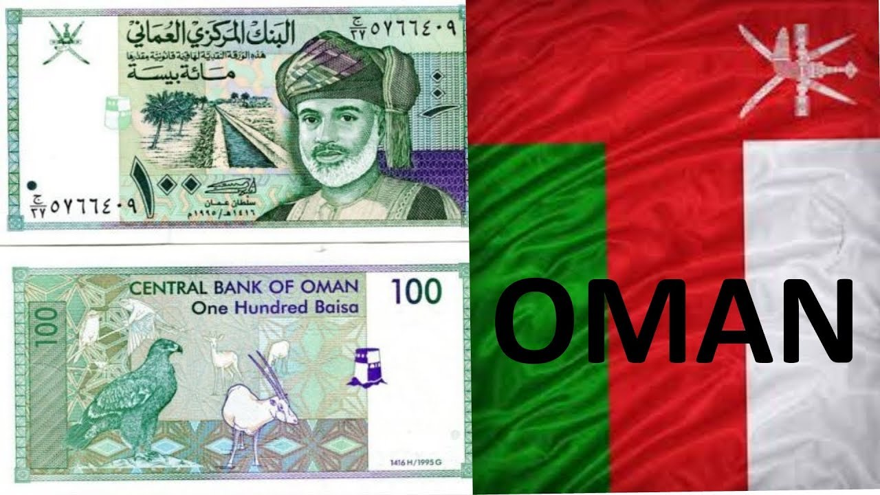 Oman - Omani Rial Currency Bank Note Image Gallery ... |Omani Rial 100