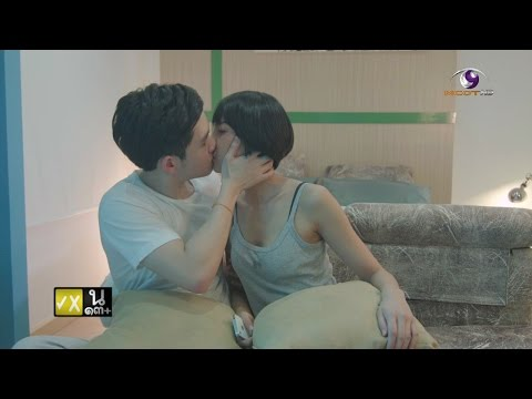 Love Sick The Series season 2 - EP 7 (23 พ.ค.58) 9 MCOT HD ช่อง 30
