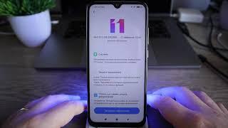 Про ANDROID 10 и MiUi 12 на Xiaomi Redmi Note 8
