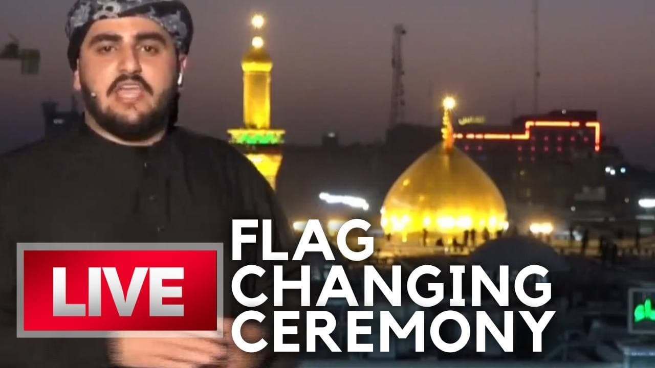 LIVE NOW – Flag changing ceremony from the Holy shrines of Imam Al-Hussein & Al-Abbas