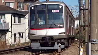 東急東横線5050系5163F菊名4号踏切通過