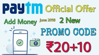 Paytm Offcial Offer : ₹20 Add Money 2 New Promo Code ₹10 Freecharge New Promo Code paytm offer today