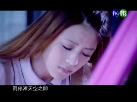 Zui Hou Yi Ye 最後一頁 Last Page by Jessie Chiang *Pandamen OST*