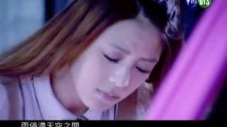 Zui Hou Yi Ye (最後一頁) Last Page By Jessie Chiang *pandamen Ost*