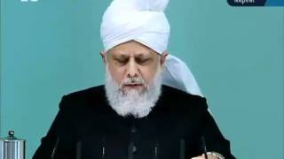 (Turkish) Friday Sermon 11th March 2011 - Islam Ahmadiyya