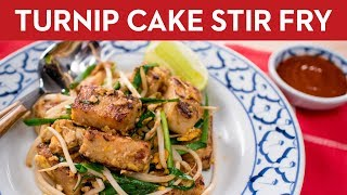 Thai Turnip Cake Stir Fry Recipe (Kanom Pakkaad) ขนมผักกาด - Hot Thai Kitchen