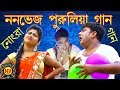 Bengali double meaning Video Song| Bangla Funny Roast | Non Veg 420