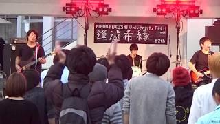 2014年 大学祭にて サンボマスター 歌声よおこれ コピー.