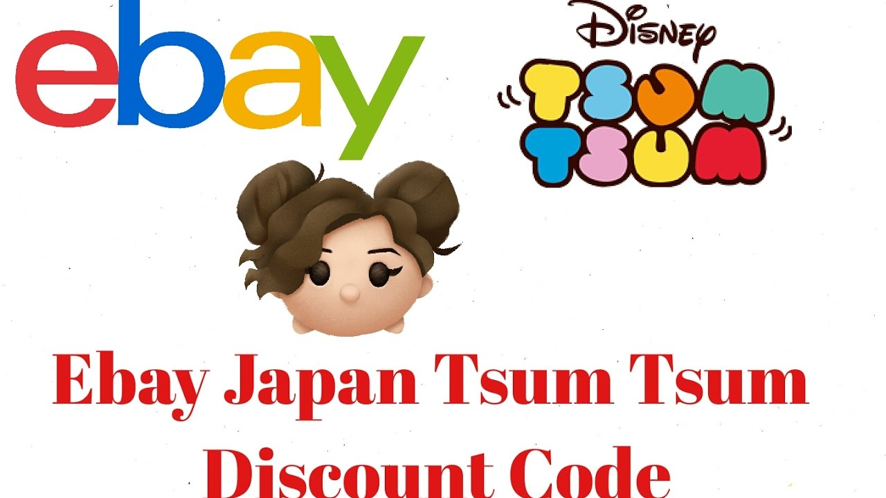 How to use a DisneyStore coupon If you have recently made a purchase of Disney products, check your packaging inserts for coupons that can be used at the online store.