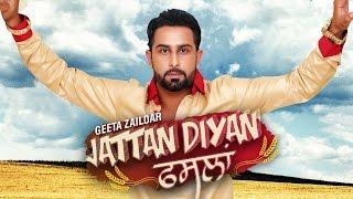 Geeta Zaildar | Jattan Diyan Faslan | Hammy Kahlon | Bunty Bains Productions | Brand New 2017