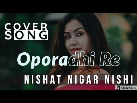 Oporadhi Re | Ankur Mahamud Feat. Arman Alif | Covered By NISHI