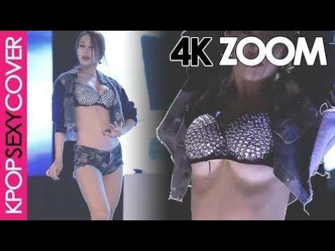 #Switch's Doyu Revealing A Lot! [ZOOM 4K] Hot Korean Kpop Girl Fancam