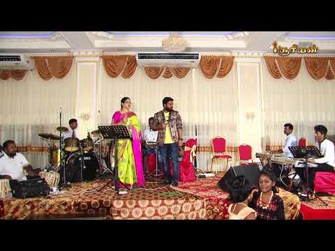 Kumbida Pona Deivam | Super Singers Musical Show | Malathy Lakshman & Diwakar