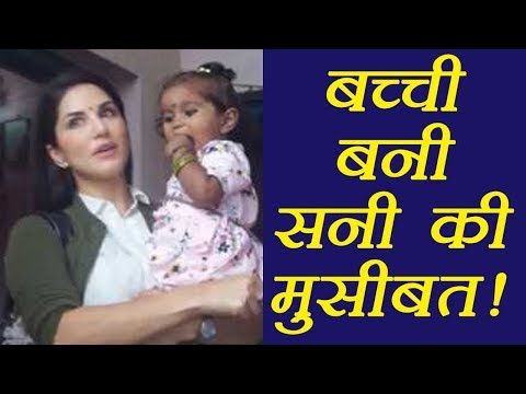 Sunny Leone in TROUBLE because of her daughter, gets LEGAL NOTICE | FilmiBeat