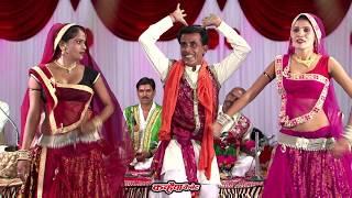 abe dekhi naar nagina vol 2 bundeli rai dance haridas yadav 9165386465