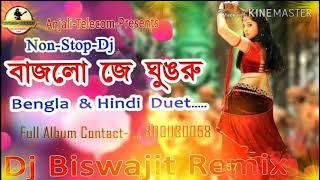 Bajuthe Ghangru (Bengali To Hindi Version Love Story Mix 2019)-playdj.in