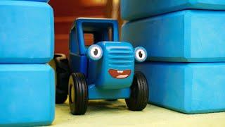 Поиграем в Синий трактор - Строим гараж для большой машины