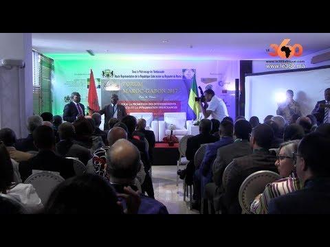 Le360.ma • Maroc-Gabon: un forum pour raffermir la coopération économique