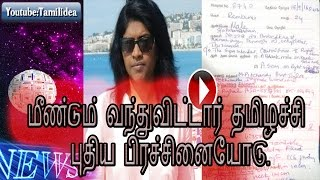 jayalalitha alive or not i dont care tamilachi is back and again a report