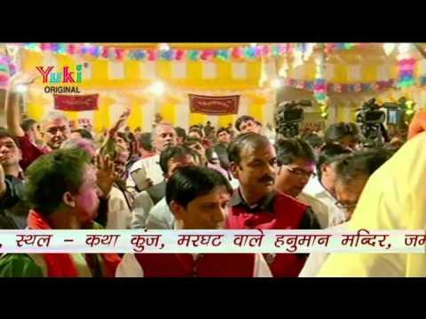 Chang Baaje Re (Dhamal) | Khatu Shyam Bhajan | by Nandu ji
