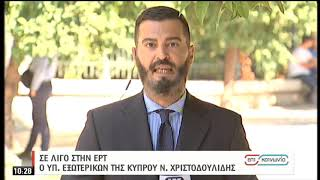 <span class='as_h2'><a href='https://webtv.eklogika.gr/' target='_blank' title='Τουρκική προκλητικότητα | Έκτακτη σύγκληση των ΥΠ.ΕΞ. της Ε.Ε ζητά η Αθήνα | 12/08/2020 | ΕΡΤ'>Τουρκική προκλητικότητα | Έκτακτη σύγκληση των ΥΠ.ΕΞ. της Ε.Ε ζητά η Αθήνα | 12/08/2020 | ΕΡΤ</a></span>