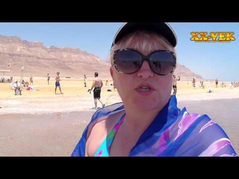 Погода на Мертвое море по месяцам / погода на Мертвое море