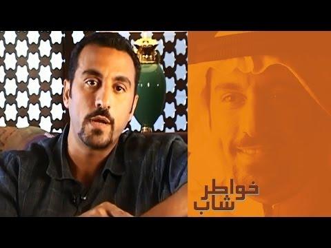 أرواح ما بعد الموت | احمد الشقيرى