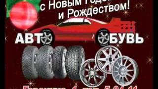 vishime.ru(Автообувь., 2010-03-23T10:06:16.000Z)
