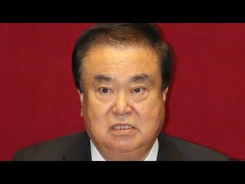 韓国国会議長「天皇は戦争犯罪の主犯の息子。慰安婦おばあさんの手を握り、本当に申し訳なかったと一言謝罪を」