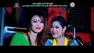 Prakash Saput & Rina Thapa Repeated Dance Song 2075 / 2018 |By Sita Shrestha & Rabi Gharti