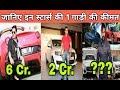 Bollywood stars Cars Collection  Most expensive Cars of bollywood actor  Top 8   NKF NEWS