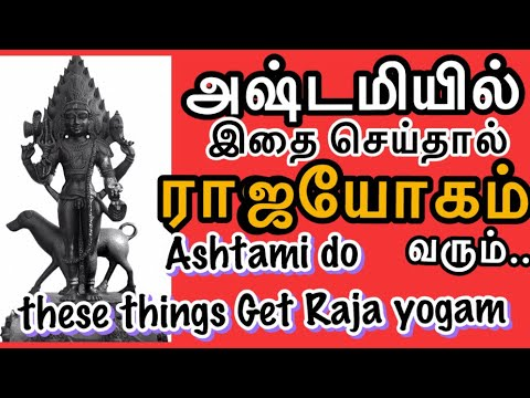 Ashtami di these things get raja yogam || அஷ்டமியில் இதை செய்தால் ராஜ யோகம் வரும் || Headlines tv