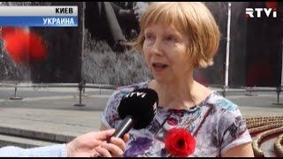 День памяти и примирения в Украине  Советская символика запрещена