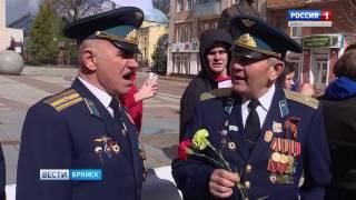 Брянщина отмечает Всемирный День авиации и космонавтики