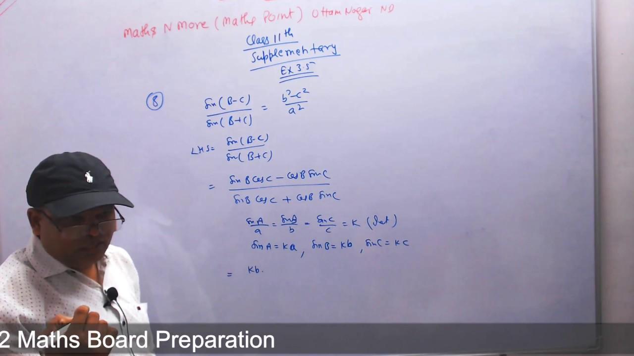 Ncert Maths Book Class 11 Supplementary Material