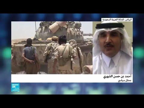 الحوثيون يشنون عملية عسكرية بصواريخ بالستية استهدفت العمق السعودي