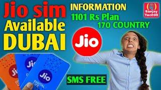#Jio | Jio International Roaming 1101 Plan Details | Jio International Roaming Setting 🔥🔥🔥