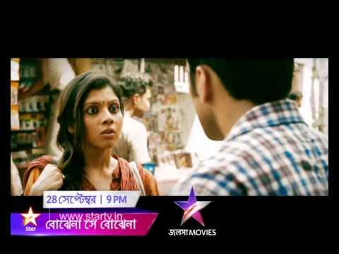 Watch Bojhena Se Bojhena on Jalsha Movies on 28th Sep @ 9:00pm