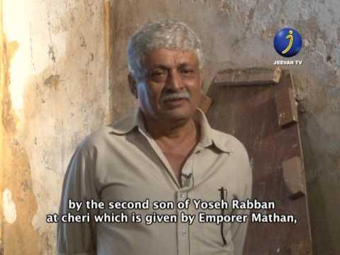 Cochin Jews 2