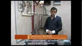 видео Строительство турецкой бани