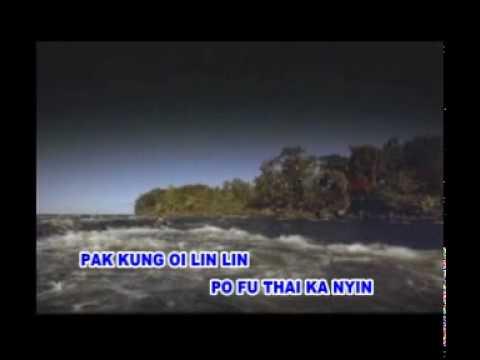 khuntien khek / hakka song (san kheu jong)